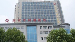 南京肿瘤医院招募PD-1患者?