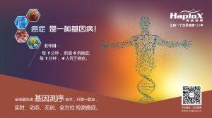 EGFR检测∣王洁教授全面解析:组织和血检结果的不一致
