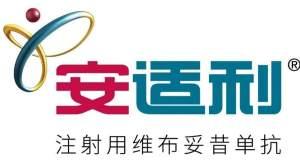 武田靶向CD30的创新抗体偶联药物安适利®(注射用维布妥昔单抗)正式获批,为中国淋巴瘤患者提供治疗新选择