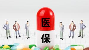 """PD-1及多个靶向药医保价格公布,降幅最高超85%,进入""""千元时代"""""""