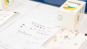 帕米帕利首张处方|复发性卵巢癌患者的全新治疗选择